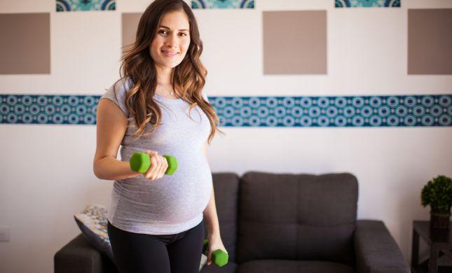 הריונית בכושר; כיצד תשמרי על תפקוד גבוה גם בהריון?