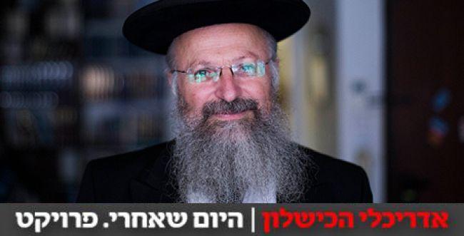 הרב שמואל אליהו: החבירה של בנט ללפיד גרמה להפסד בבחירות ברבנות