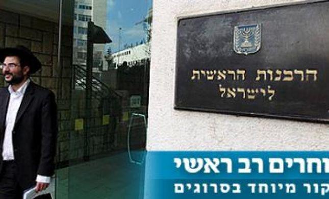 """יומן בחירות: הרב אריאל מבהיר; ראשי ערים חשודים; ודרשת הרב עובדיה במוצ""""ש"""