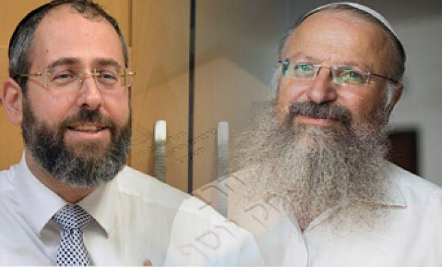 שלזינגר ונחשוני מעריכים: הרבנים לאו ואליהו ייבחרו
