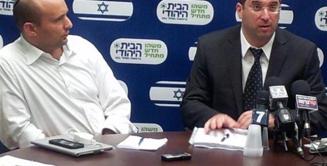 הבית היהודי בבשורה להורים: מהשנה יורד שכר הלימוד באלפי שקלים
