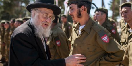 """בלי חילונים: כל מפקדי גדוד הנח""""ל החרדי הוחלפו"""