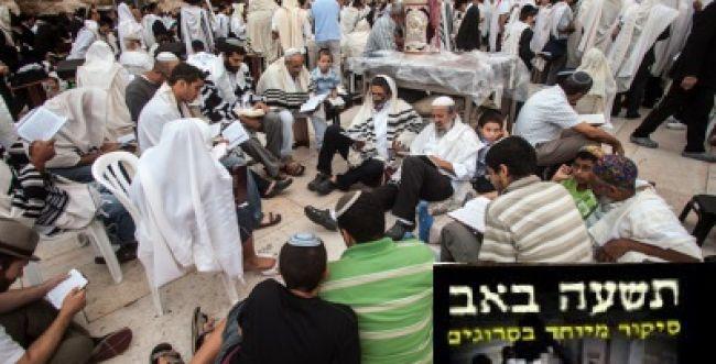 הרב נתן שלו: להתעסק באבל ולא בהבל
