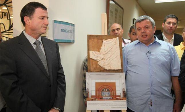 שריד מארון הקודש של עצמונה הוצב במשכן הכנסת