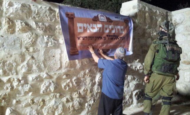 מאות יהודים בהילולת אהרון הכהן בכפר עוורתא