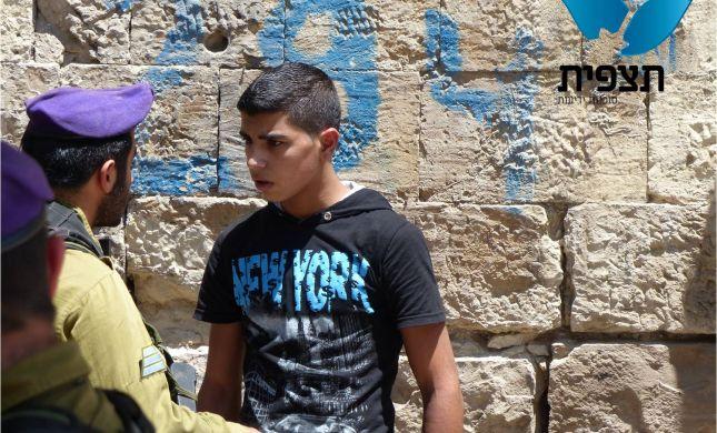 ערבי בן 16 תקף רב בישוב היהודי בחברון