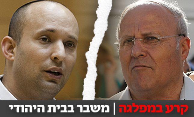 בדרך לשתי רשימות: פוצץ המשא ומתן בין סניף ירושלים למפלגת הבית היהודי