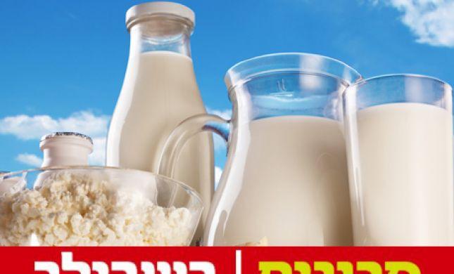 מחקר: צריכת חלב בגיל צעיר מעלה את הסיכון לסוכרת