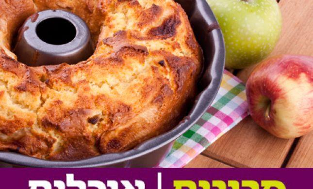 אין מתוק מזה: מתכון לעוגת תפוחים וקינמון