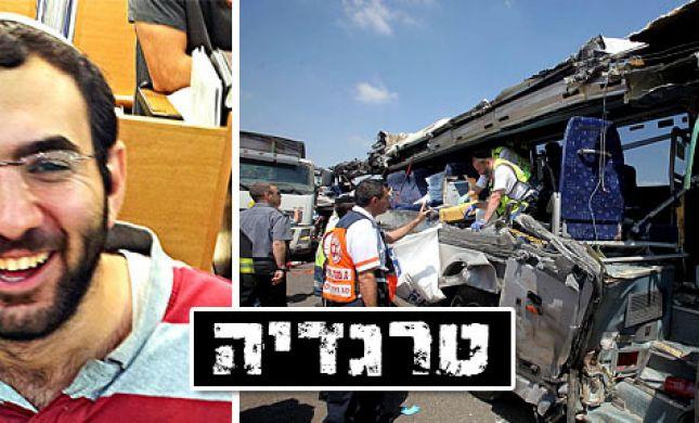 """תמיד עם חיוך: ההרוג הרביעי בתאונה בכביש 6 יוני תורג'מן ז""""ל בן 21 מרחובות"""
