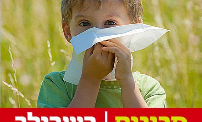 מחקר: אנחנו נולדים אלרגיים