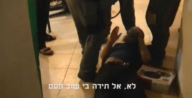 """סערת אקדח הטייזר: עמותת חננו הגישה תלונה למח""""ש נגד שוטרי היס""""מ"""