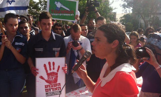 איילת שקד במחאת 'דם על הידיים': הגיע הזמן להחיל עונש מוות על מחבלים