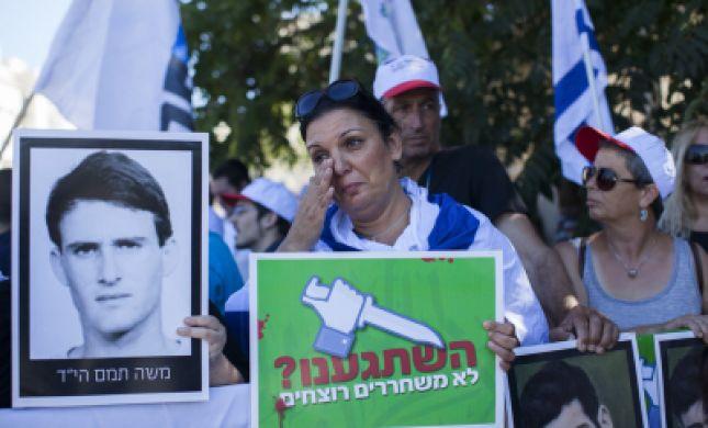 בבית היהודי דורשים לעצור את שחרור הרוצחים: חלק מהמחבלים רצחו אחרי אוסלו