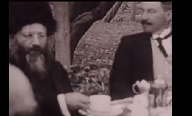 """ג' באלול: מה אנחנו יכולים ללמוד מהסרטון בו נראה הרב קוק זצ""""ל שותה תה?"""
