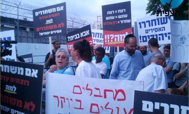משפחות הרוצחים היהודים מפגינות מול כלא איילון: שחררו גם את יקירנו