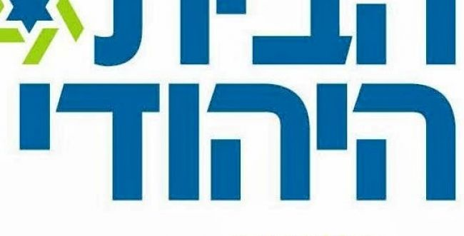 בית הדין של הבית היהודי ביטל את הבחירות ברעננה
