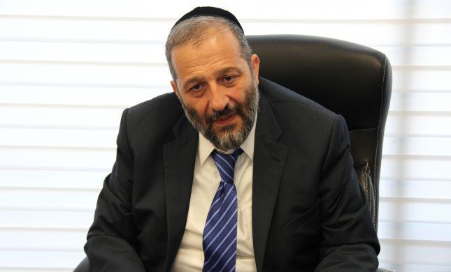 """דרעי מכריז מלחמה: """"עם ישראל הסתדר אלפי שנים בלי המאחזים"""""""