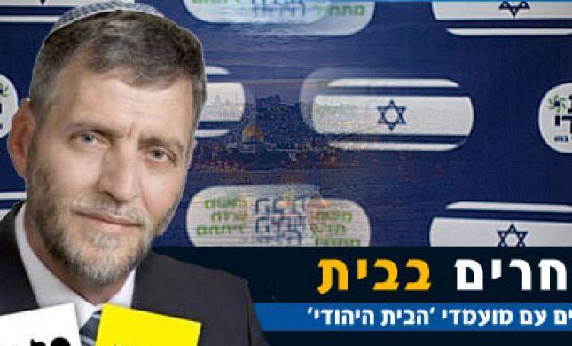 פרג'ון לסרוגים: עוד 42 קולות ואנחנו חוזרים לראשות עיריית טירת הכרמל