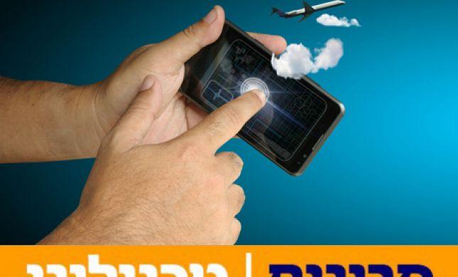 בקרוב: סלולרי גם בטיסות