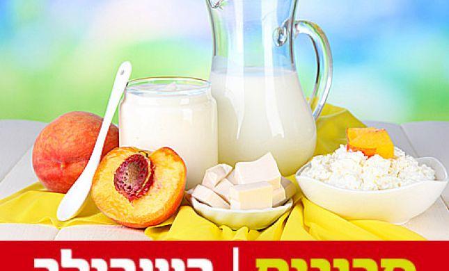 צריכת חלב ומחלת הפרקינסון: הקשר נחשף