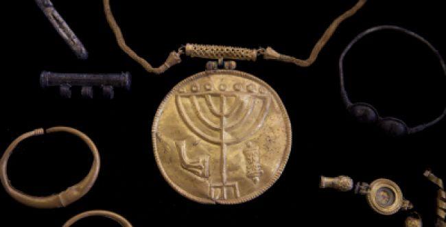 Menora Medallion
