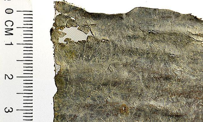 אחרי 1700 שנה: כתב קללה עתיק התגלה בעיר דוד