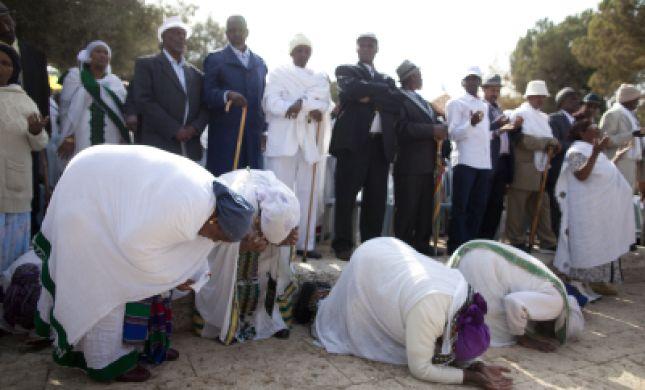 אלפים מיוצאי אתיופיה השתתפו בתפילה המסורתית לציון חג הסיגד