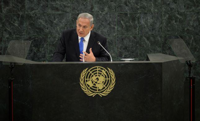 """הנאום המלא של ראש הממשלה בעצרת האו""""ם"""