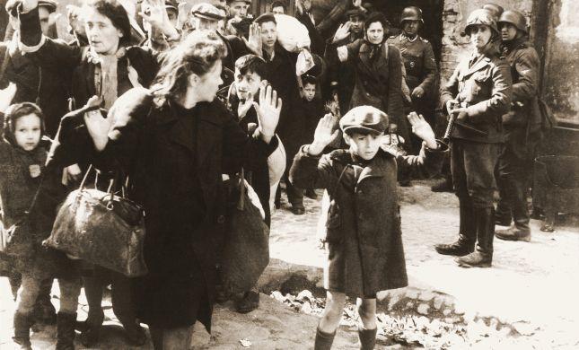 אנחנו רוצים לדעת את האמת על מרד גטו ורשה