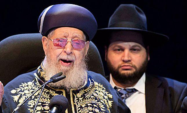נחשף: המדינה מימנה עוזר לרב עובדיה יוסף