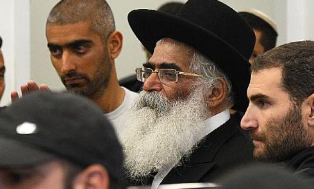 אחרי שהורחק: הרב אברג'ל חוזר לנתיבות