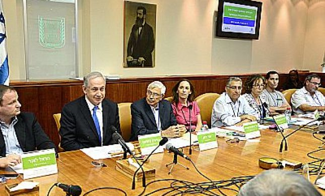 ועדת החוקה הסכימה: אין יותר 'שר בלי תיק'