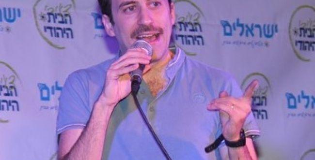 צעירי הבית היהודי חגגו נר ראשון בסטנדאפ פוליטי