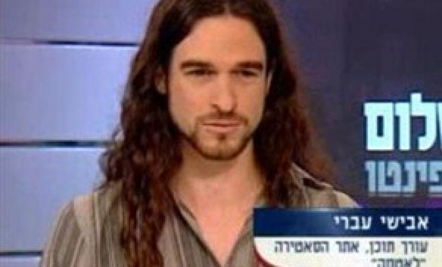 ברנז'ה: אבישי עברי מצטרף לערוץ הכנסת