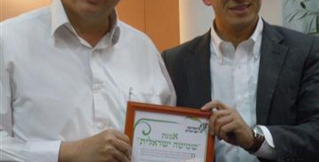 ארגון בית הלל ישתתף במיזם 'שמיטה ישראלית'