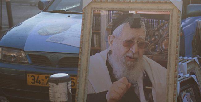 רכבו של הרב עובדיה יוסף נמכר ב-155 אלף שקלים, משפחתו זועמת