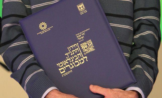 """מחר: חידון התנ""""ך הארצי למבוגרים"""
