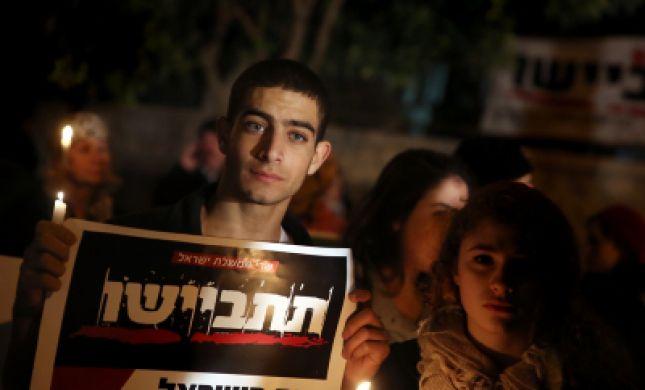 תתביישו: צו פינוי לאוהל המחאה של המשפחות השכולות