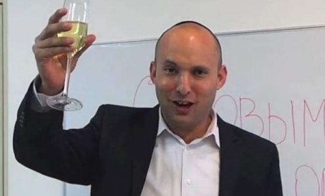 הבית היהודי? בנט מרים כוסית לשנה החדשה