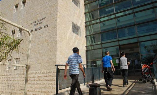 בית וגן מתחרדת: 'נתיב מאיר' עוברת להר חומה