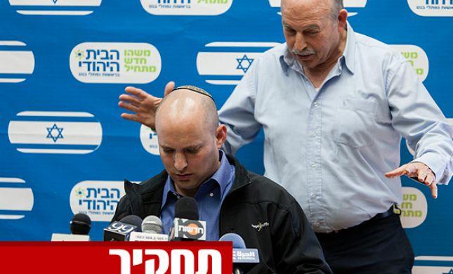 חגיגת בזבוזים בבית היהודי; הפעילים לא רואים שקל