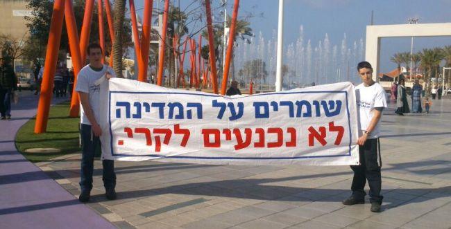 הימין מתעורר: עשרות הפגנות ברחבי הארץ נגד הסכם אוסלו ג'