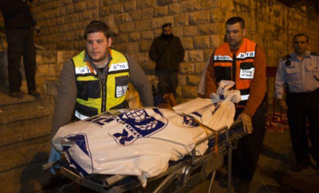 הותרו לפרסום שמות ההרוגים בפיצוץ בלון הגז בירושלים