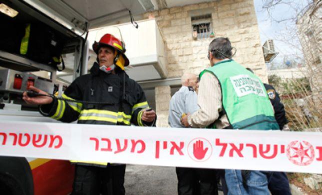 טרגדיה בירושלים:  2 פעוטות נפטרו 2 האחים במצב קשה