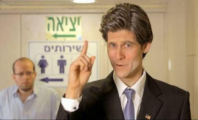 הימין בקמפיין חדש: הפתרונות של קרי מסכנים את ישראל