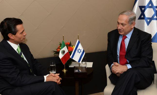 מול החרם האירופי: ישראל מחזקת את הקשרים עם דרום אמריקה