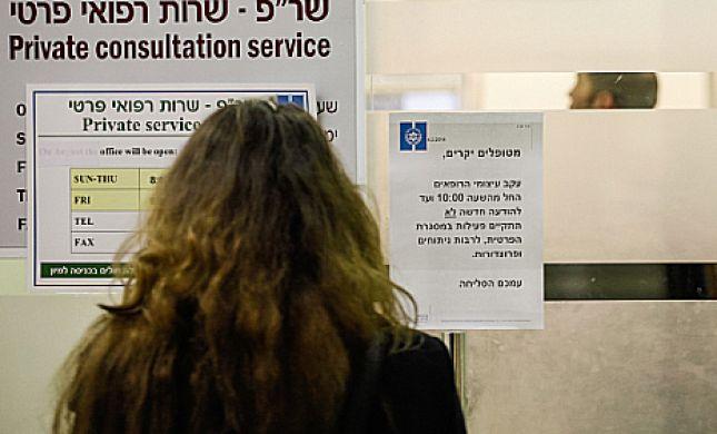 """רה""""ע ירושלים, ניר ברקת: """"אסור לתת להדסה לקרוס"""""""