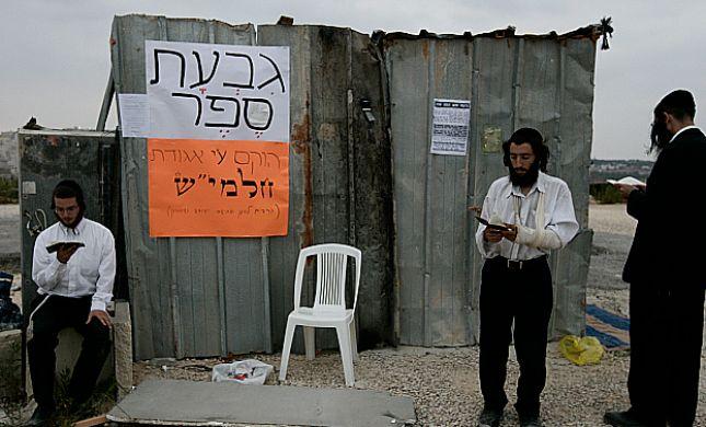 """נקמת החרדים: מציעים לפנות את ביתם """"למען השלום"""""""
