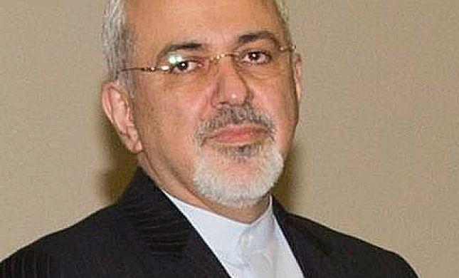 זיגזג איראני: שר החוץ הגדיר את השואה 'טרגדיה', אבל חזר בו